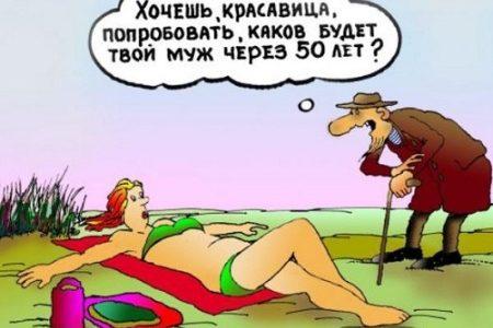 смешные анекдоты в картинках свежие