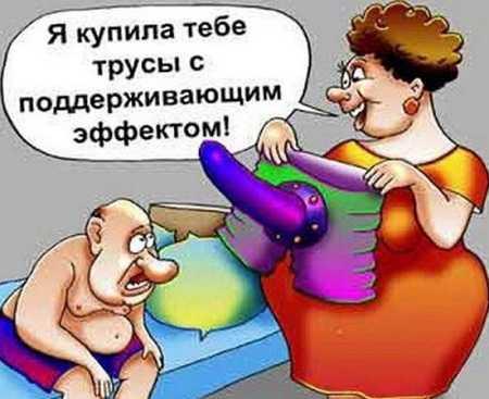 анекдоты из россии свежие слушать бесплатно