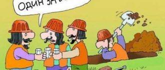 анекдоты ссамый смешные до слез читать