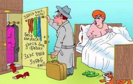 смешные анекдоты до слез про мужа и жену короткие