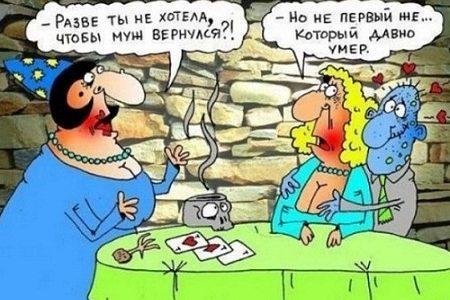 анекдоты про мужчин и женщин прикольные