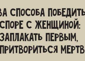 Анекдоты из России (СВЕЖИЕ)