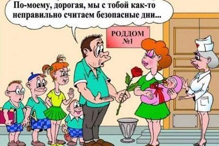 ржачный анекдот про семью