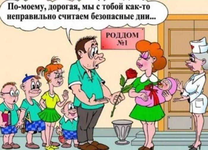 Семейные анекдоты