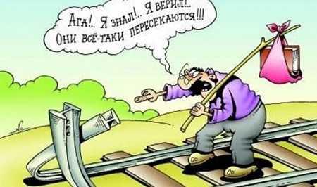 самые смешные анекдоты про поезд
