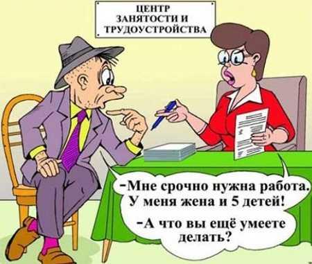 анекдоты из России,