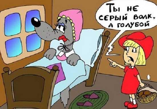 Смешной анекдот из России ркл АА