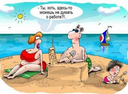 смешной летний анекдот