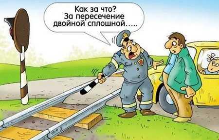 анекдот про железную дорогу и людей