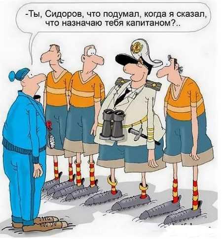 анекдоты про моряков