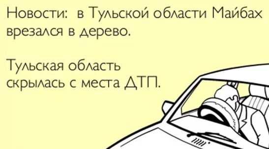 анекдоты про водителей и гаишников