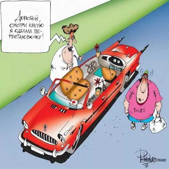 анекдоты про водителей в картинках