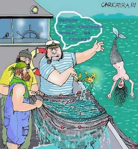 морские анекдоты про моряков и море