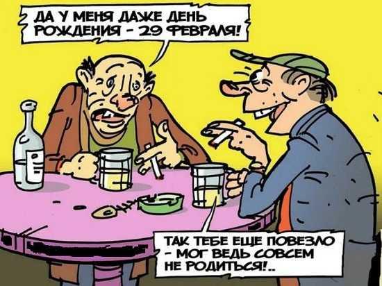 анекдоты про пьянство