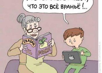 Анекдоты про Вовочку (пошлые)