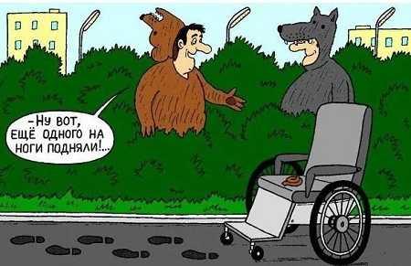 свежий юмор про собак