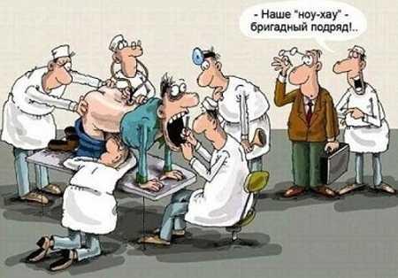 анекдоты про врачей самые смешные