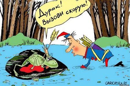 анекдоты про русских