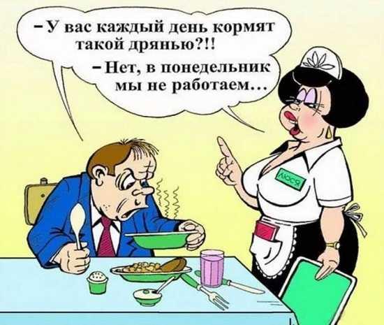Прикольные анекдоты про поваров и официантов