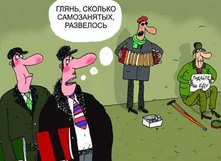 приколы про русских