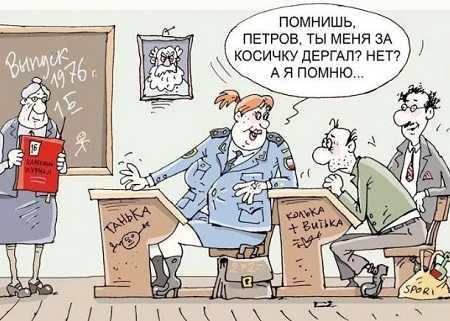 ржачный анекдот про выпускников