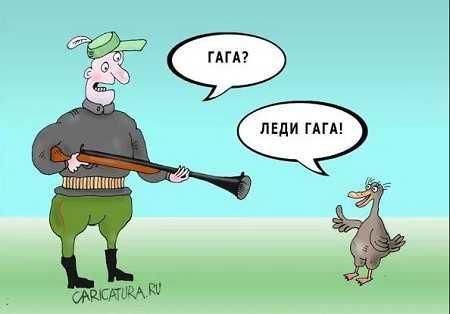 шутки про охотников