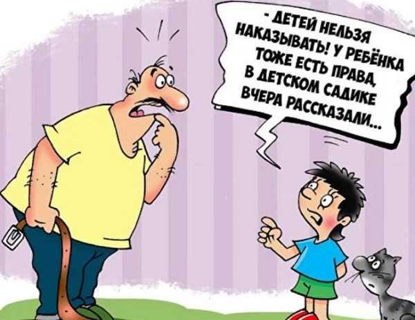 анекдот про детей смешной