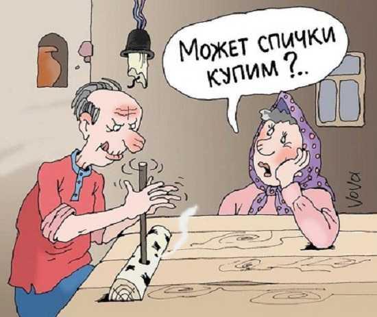 анекдоты про новых русских аа (2)
