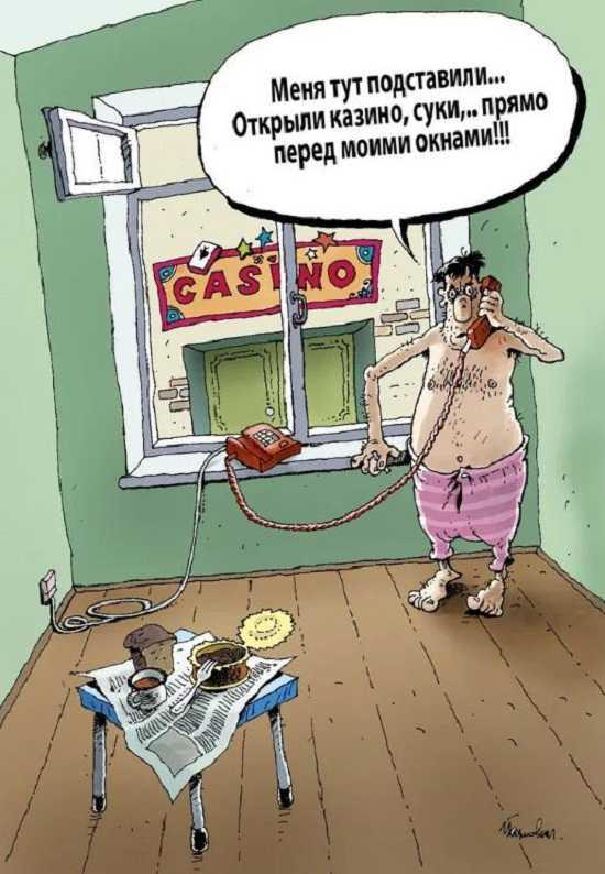 анекдоты про новых русских аа
