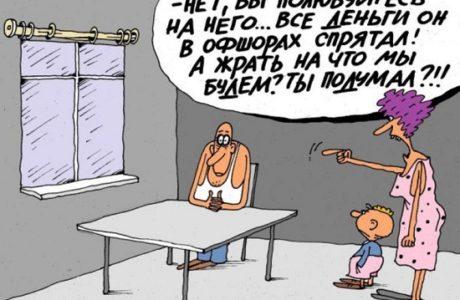 анекдоты про новых русских