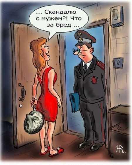 юмор по участкового полиции