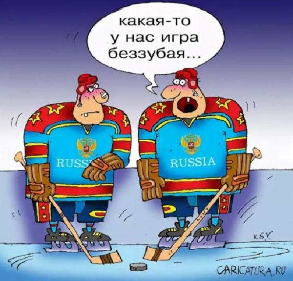 шутки про хоккей