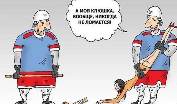 улетный юмор про хоккей