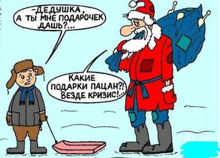 Смешные анекдоты про Новый Год короткие