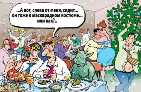 новогодний анекдот