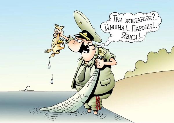 анекдоты про золотую рыбку АА (2)