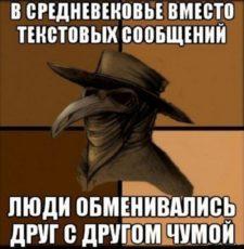 анекдоты свежие смешные до слез АА