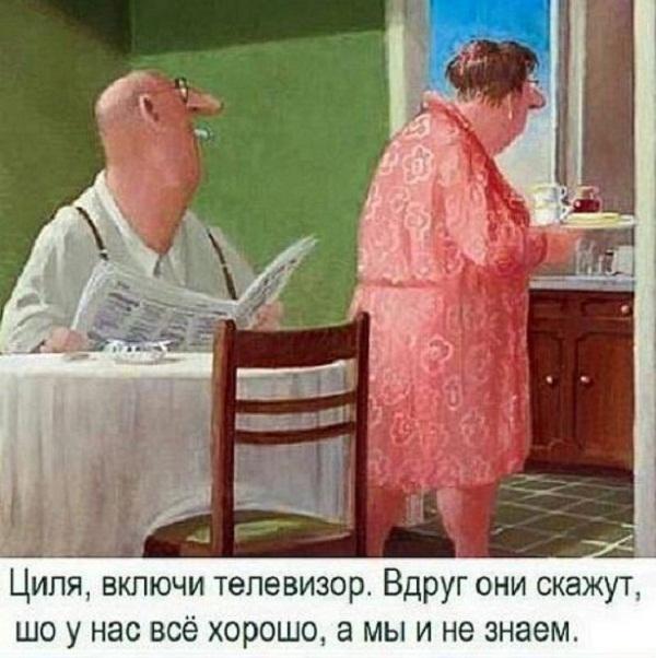смешные картинки для поднятия настроения (6)