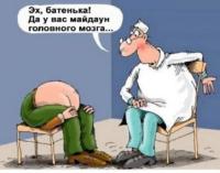 анекдоты про коронавирус
