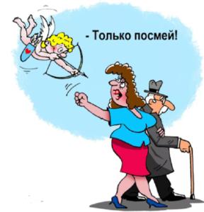 анекдоты про любовников аа