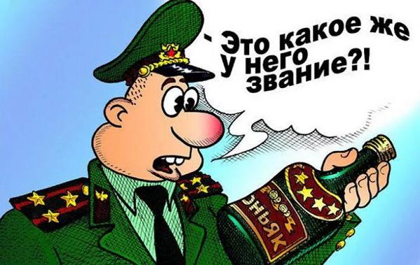 смешные армейские анекдоты аа
