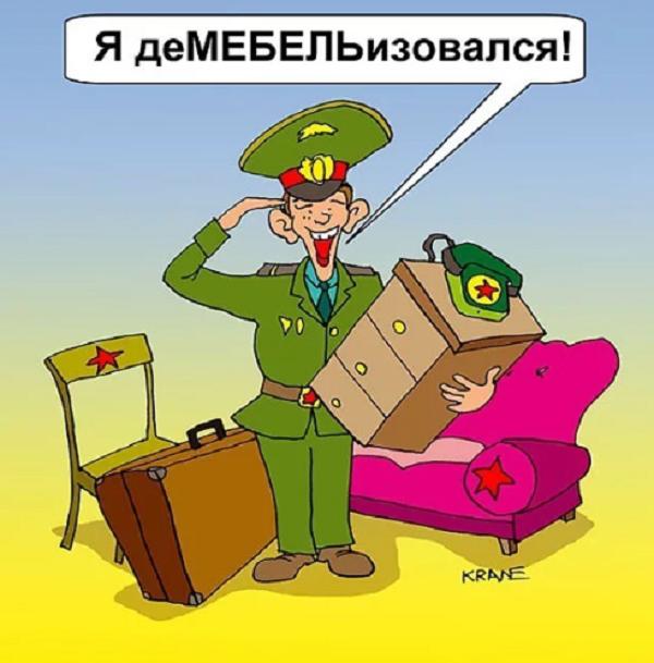 веселый анекдот армейский аа