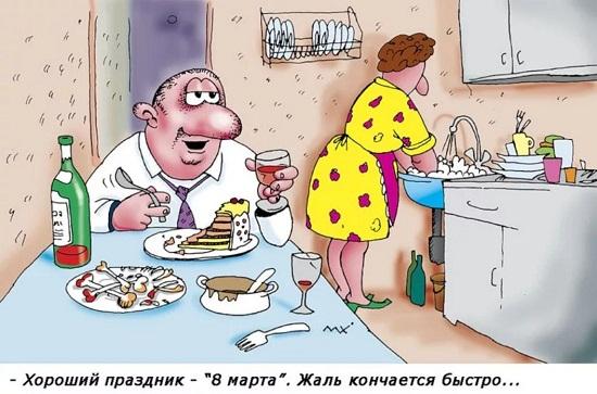 8 марта смешные картинки (17)