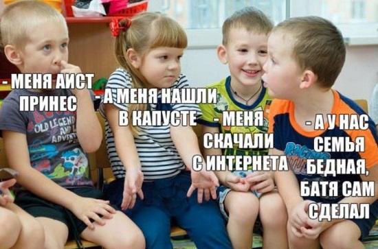 Хорошие анекдоты аа