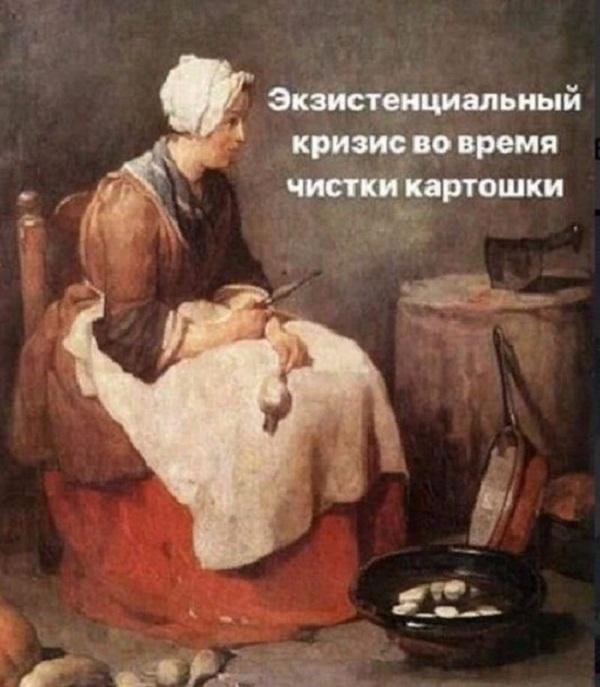 картинки смешные до слез с надписями (20)