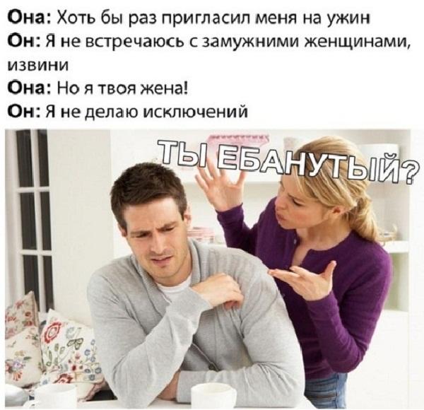 картинки смешные до слез с надписями (7)