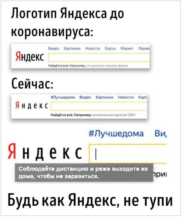 Приколы про коронавирус картинки с надписями (22)