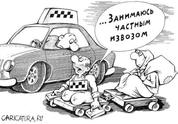 веселый анекдот про таксиста АА