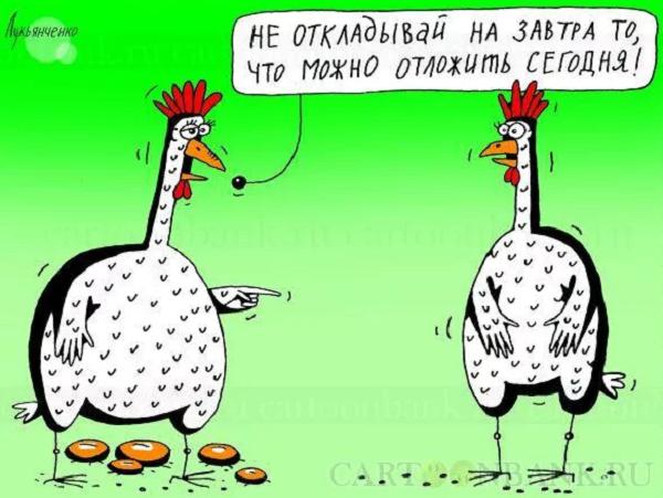 смешные анекдоты про яйцо АА