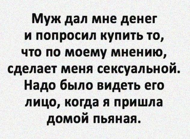 юмористические рассказы короткие и смешные аа (2)